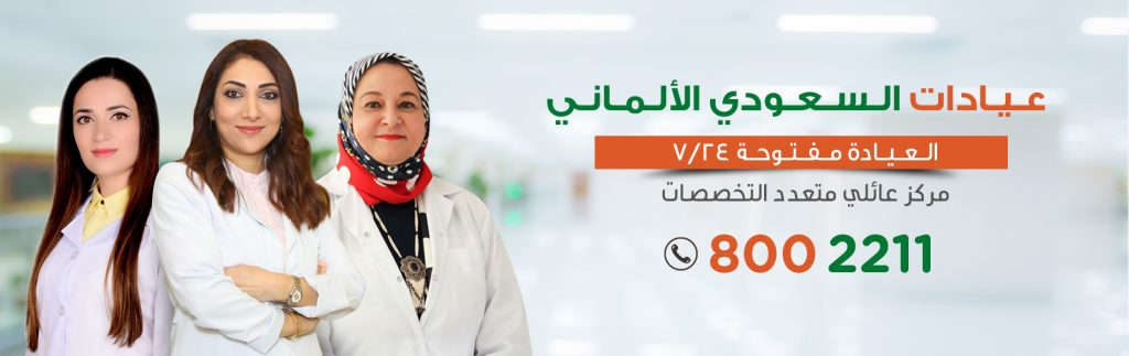 Multispeciality Clinic